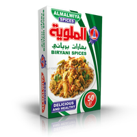 Beryani mixed spices