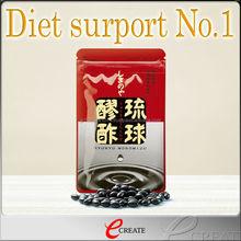Natural and Original Malt Vinegar nutrition supplement made in Japan