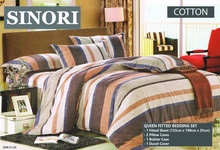 Sinori Queen Fitted Bedding Set