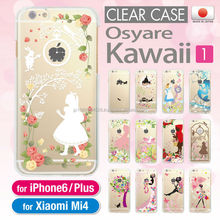 Made in Japan cute original clear covers for i phone6 case