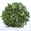 dried Spinach