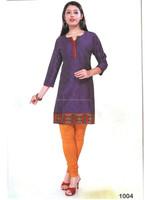 Madhuri Silk Cotton Jeel Kurtis