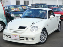Good Condition and Popular japanese sports car used car