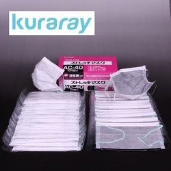 Anti Dust High grade active carbon for deodorant, disposable,dust shut Stretch Mask,Kuraray,made in Japan (disposal mask)