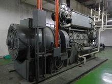 Meidensha Generator/Yanmar Diesel Engine Generator