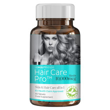 UK Beauty House Pure Biotin 10000mcg HAIR CARE PRO Supplement Pills Brown Premium Bottle