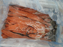 Frozen Salmon Back Bones