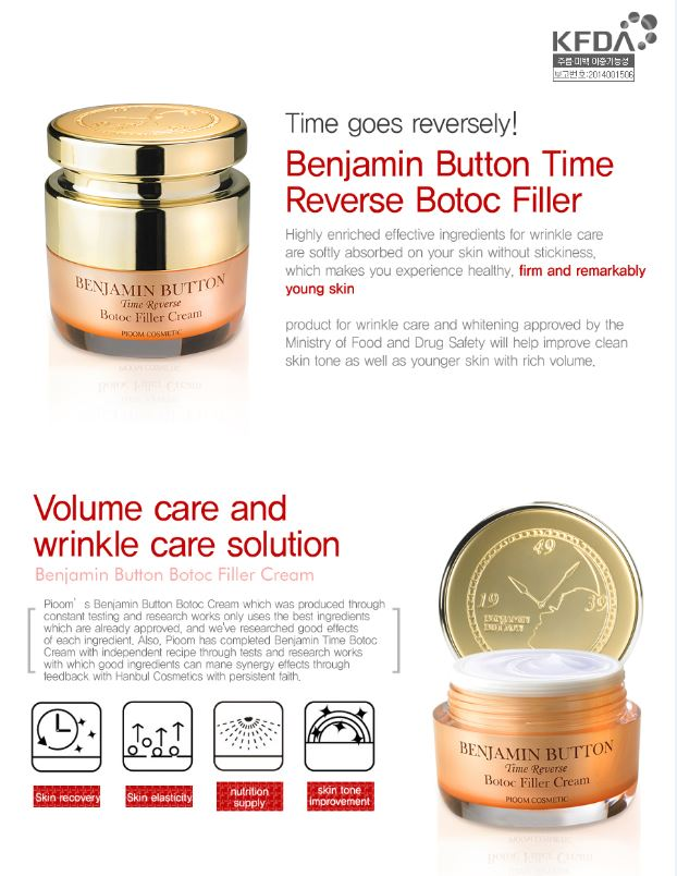 Time Reverse -Pioom Botoc Filler Cream 50ml, Made in KOREA