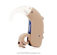 Siemens Touching - Digital BTE Hearing Aid