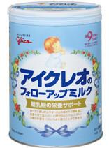 Icreoglicoตามขึ้น- นมนมผงนมผงทารกnannestle