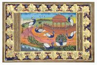 Persian ottmon Miniature Painting Artwork Gallery Antique Vintage Court Stamp paper Jaipur peacock Bird China India