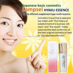Japanese biggest manufacturer makes best original cosmetics to lead to the ideal beautiful skin.