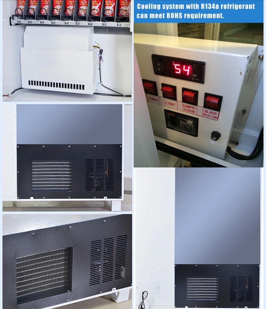 Автоматическое холодные напитки и закуски торговый автомат с 22 дюймовый ЖК-