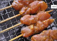 Frozen Raw Satay Chicken