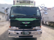 Used Japanese Refrigerator trucks for sale , other Japanese second-hand trucks available