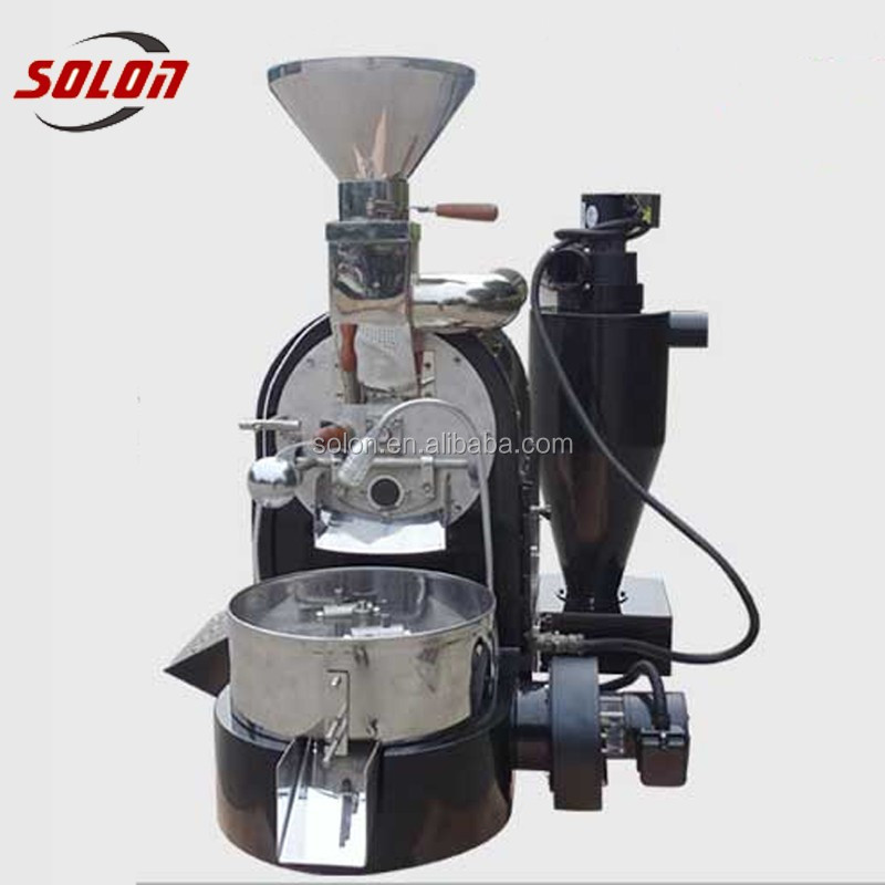 coffee bean roasting machine.jpg