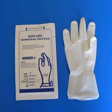 sterile surgical latex gloves (CE AND ISO) powdered Latex medical use surgical glove; disposable sterile latex surgical glove