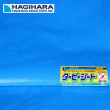 Japanese HAGIHARA,blue PE tarp sheets & rolls , #2500,#3000,for waterproof,cover,roof repair cover,public works.tarpaulin fabric