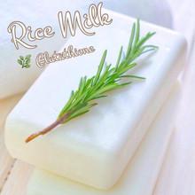 Glutathione Rice Milk Soap 70g.