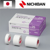 Medical equipment price list, Japanese high grade medical tape with low stimulation to secure surgical gauzes and dressings