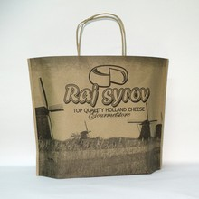 SMALL brown - innovative eco paper carrier bag