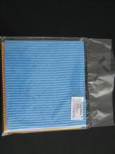 sponge cloth in bulk