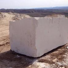 White Limestone of Iran