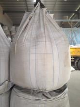 USED JUMBO PP CEMENT BAGS (CAPACITY 1.5MT)