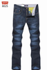 rthgvcwholesale 2015 new fashion men and women top quality cheap casual slim fit jeans