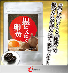 Safe and Reliable active food supplement Black Garlic and Egg yolk with Effective for healthy every day made in Japan