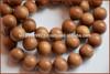 /p-detail/Mysore-s%C3%A1ndalo-tallado-beads-108-japa-mala-perlas-cuentas-buda-mala-400001671033.html