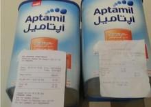 นมnidocerelacnan1, aptamil, nutrillon, นมผงทารกs26- kiwikidsmellinนมเด็กทารกนม, พระเอกใน+306988082913ข