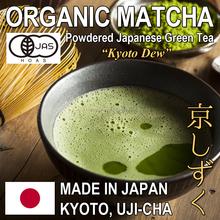 Rich Flavor And Deep Flavor Japanese Green Tea Drink, Kyoto Uji Brand Matcha Made in Japan