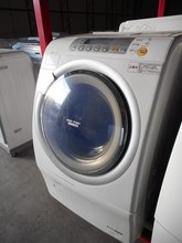 Used Electrical Goods