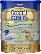 LEITE EM PORTUGAL is a company that produces different kinds of milk such asS-26 promil Gold