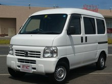 japan company me-corporation Honda ACTY 2005 used car at reasonable prices
