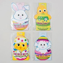 EASTER EGG SHRINK WRAP DECOR 12CT/PK 4AST 12PC MERCHSTRIP #G90305CS