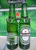 Hot Sale !!! Holland No.1 Beer Brand Bottle 330ml 5%