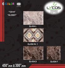 25x33cm listello border tile decorative tile