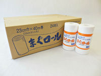 Water absorptivity and High quality maguro with keeping of freshness made in Japan