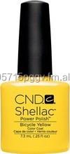 Original CND Shellac Power Polish 2015 Asphalt -Azure Wish -Bare Chemise -Beau -Bicycle Yellow -Black Pool -all colors available
