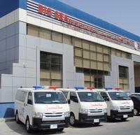 Toyota Hiace Ambulance