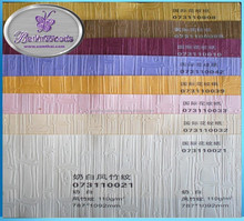 K073 Embossed Printable Color Paper- Bamboo