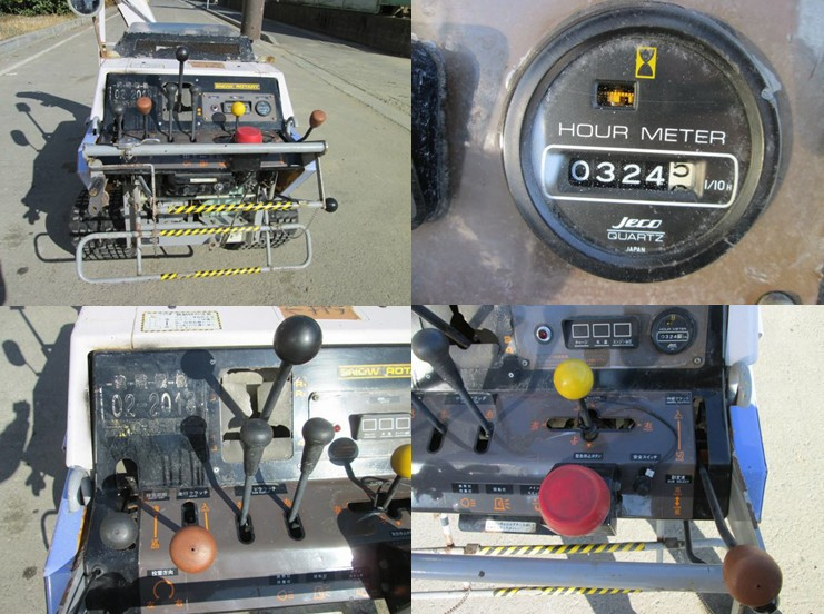 rotary machine for sale