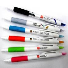 uni jetstream smooth writing mitsubishi ball pen with logo