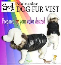 Durable and Reliable dog cage dog vest with very warm ,the planning by Japan