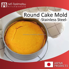 Japanese Stainless Steel Bake Ware Circle Molds For Cake Cooking Sweets
