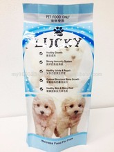 4 side heat seal dog food packaging,food grade 4 side seal pet food resealable with gusset,plastic 4 side seal for pet food bags