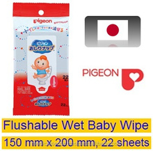 Flushable to toilet and gentle to skin baby wipe when changing sleepy baby diaper, made in Japan products