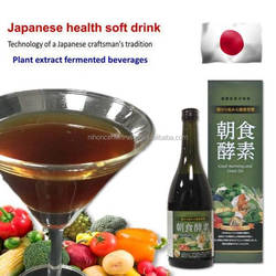oem vegetable juice (a natural vegetable concentrated drink)
